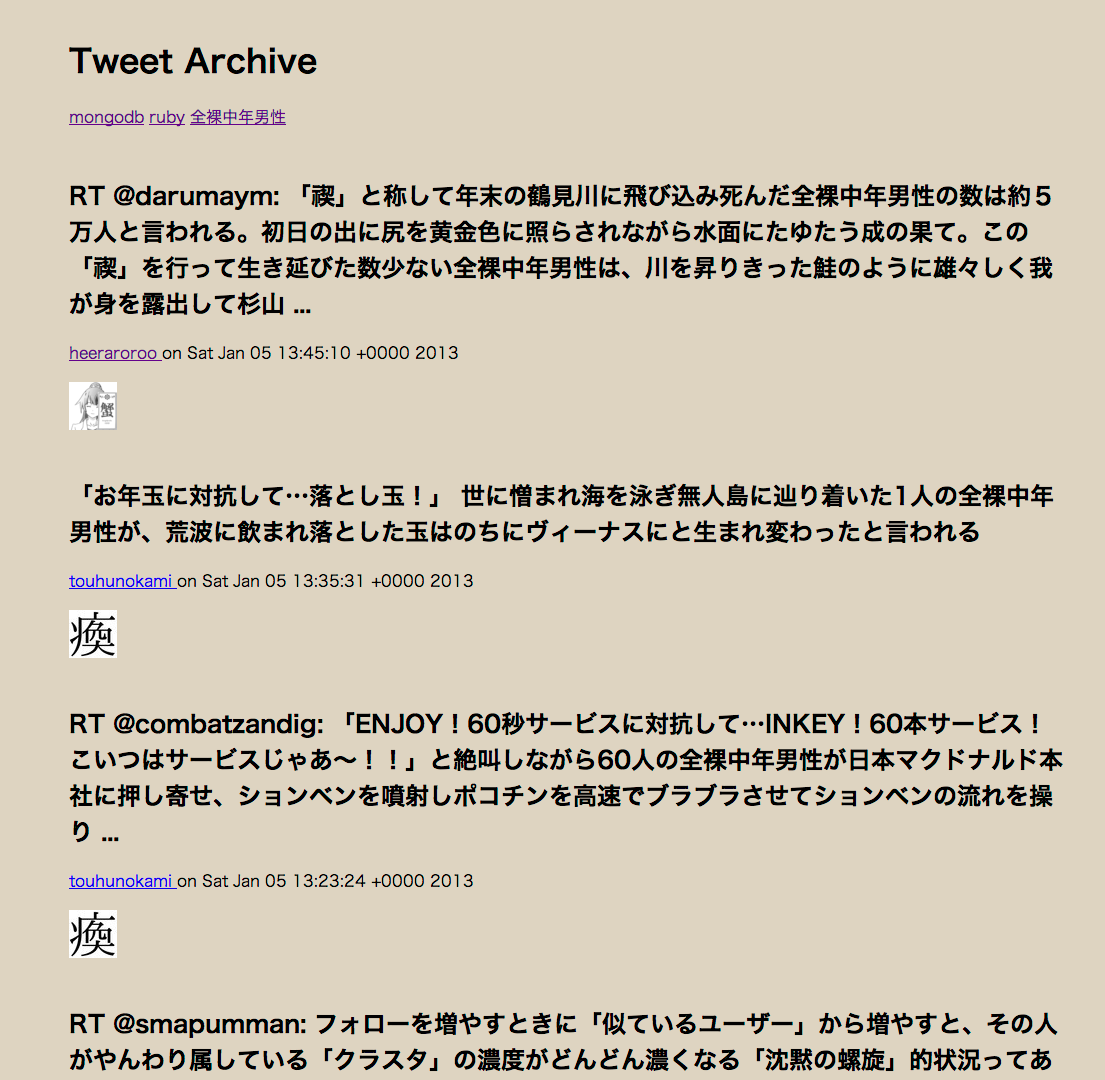twitter_archive